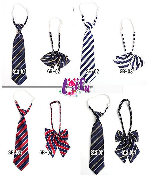 依芝鎂-k1266領帶31CM扣環領帶短版領帶兒童小朋友領帶7CM,售價119元