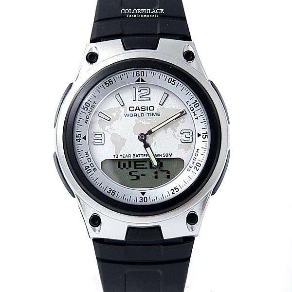 CASIO卡西歐白面地圖雙顯膠錶 柒彩年代【NEC68】