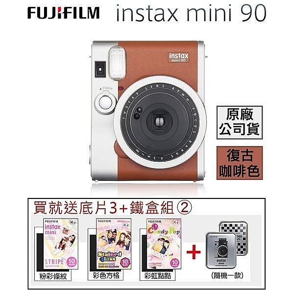 ★新色上市★FUJIFILM Instax mini 90 拍立得相機(恆昶公司貨)