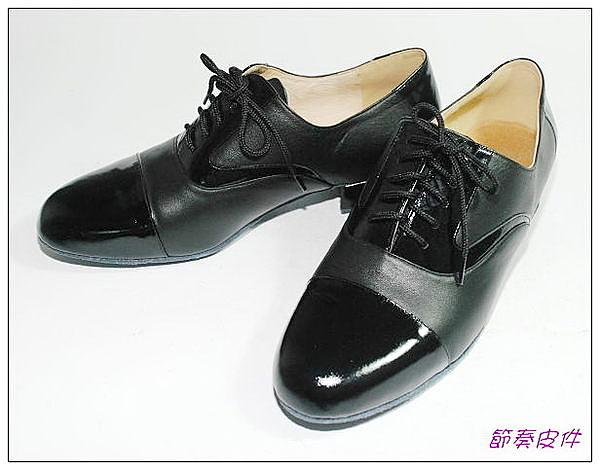 ~節奏皮件~☆國標舞鞋~~男舞鞋 編號 7003 黑x漆