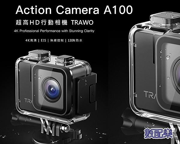 數配樂 Apeman A100 超高HD 行動相機 4K F1.8 20MP 運動相機 附遙控器 開年公司貨