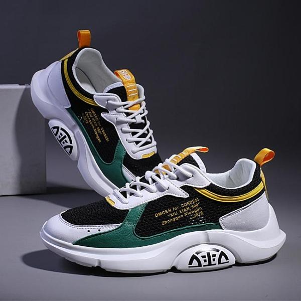 降價兩天 老爹鞋 潮鞋韓版網面夏季新款透氣 休閒運動鞋老爹鞋潮流