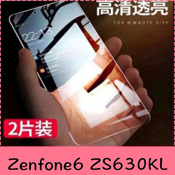 ASUS ZenFone 6 ZS630KL (6.4吋) 兩片裝+四角殼 9H非滿版 高清透明鋼化膜+四角加厚防摔軟殼