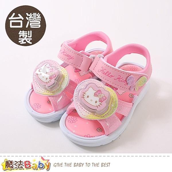 女童鞋 台灣製Hello kitty正版閃燈涼鞋 魔法Baby