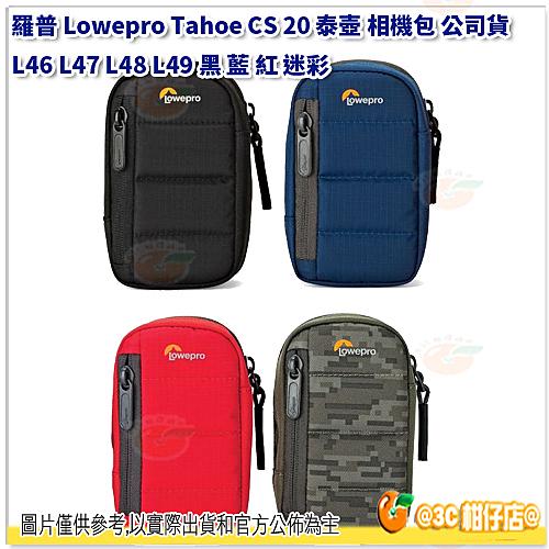 羅普 L46 黑 L47 藍 L48 紅 L49 迷彩 Lowepro Tahoe CS 20 太湖 泰壺 隨身相機包 適用小型類單眼 公司貨