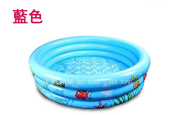 【億達百貨館】20625嬰幼兒童寶寶戲水池/嬰兒家用充氣寶寶保溫游泳桶 海洋球池玩具池 特價~