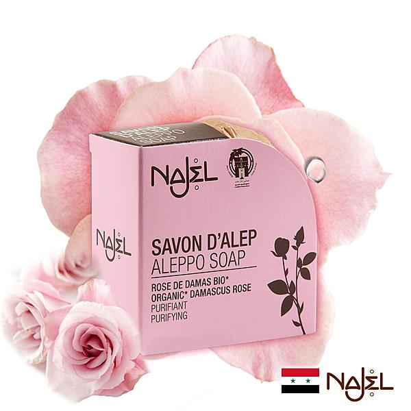 正宗敘利亞Najel有機玫瑰阿勒坡皂100g