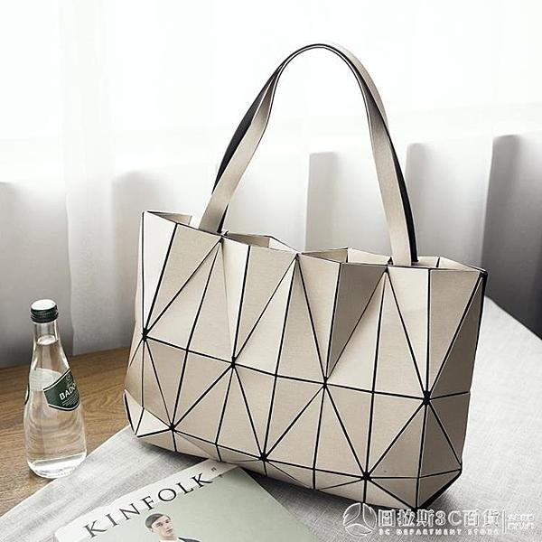 日本同款2020新款女包幾何菱格手提包豎款單肩包折疊百變女士包包  圖拉斯3C百貨