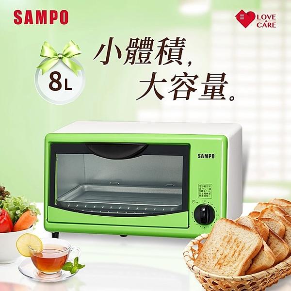 【信源電器】SAMPO聲寶 8L電烤箱 KZ-SL08