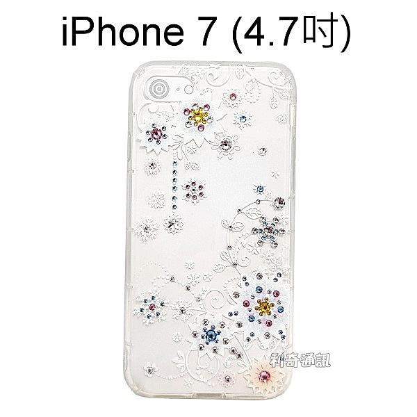 施華洛世奇空壓氣墊軟殼(多鑽款) [冰花] iPhone SE (2020) / iPhone 7 / 8 (4.7吋)