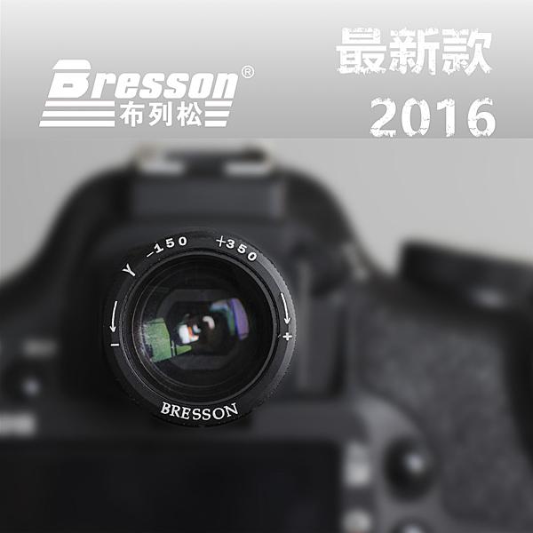 又敗家@Bresson第3.1代近視專用倍率1.1-1.5倍放大眼罩可調式觀景窗放大器J)適Sony索尼a7 a9 a99 a58 II III