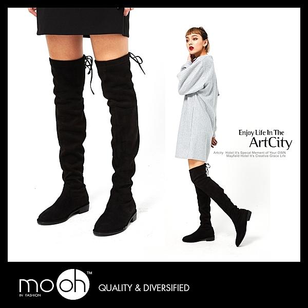 長靴 過膝靴 歐美彈力絨面圓頭低跟過膝長靴 mo.oh (歐美鞋款)