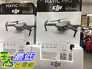 [COSCO代購] C1125659  DJI MAVIC PRO DRONE 可折叠空拍機組合包 贈螺旋槳保護罩&單肩包