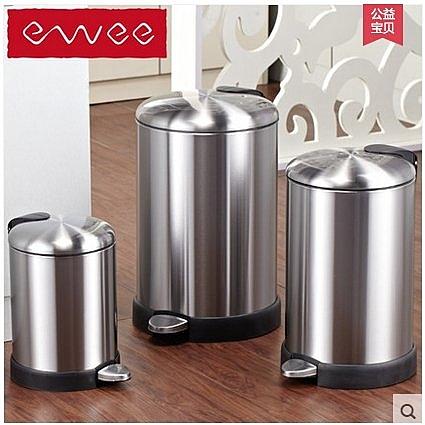 德國ewee 圓形不鏽鋼垃圾桶腳踏衛生間廚房大號創意時尚靜音(5L)
