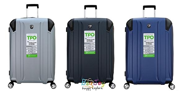 萬國通路 雅仕 EMINENT KH67 24吋 霧面 防盜拉鍊  TPO材質 行李箱