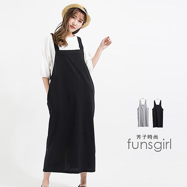 大絨布雙口袋後V字吊帶裙-2色~funsgirl芳子時尚