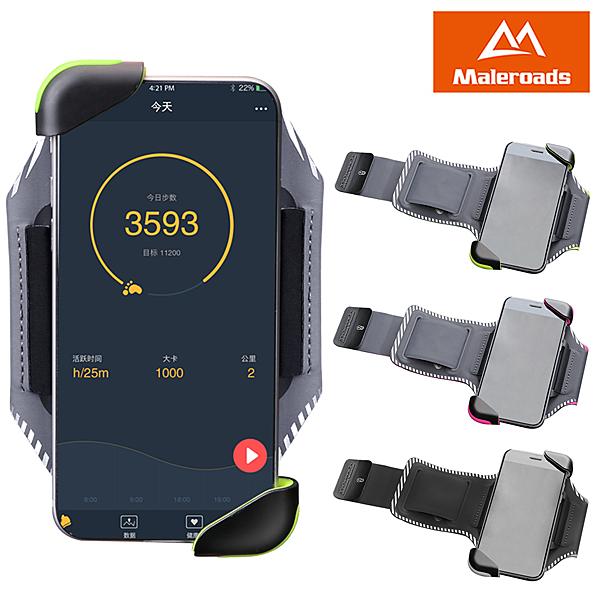 夾扣式設計 Maleroads 運動臂帶 伸縮對角線支架 拿取快速 APPLE iPhone 11 Pro Max Xs XR Xs Max 手機 運動臂套