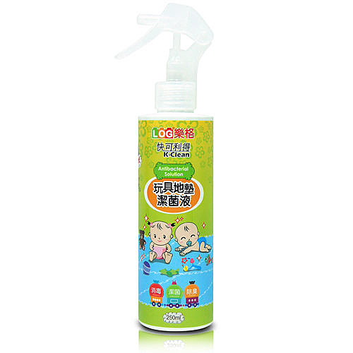 LOG樂格 K-Clean 玩具地墊抗疫潔菌液250ml (除菌消毒~次氯酸 高濃度200ppm)