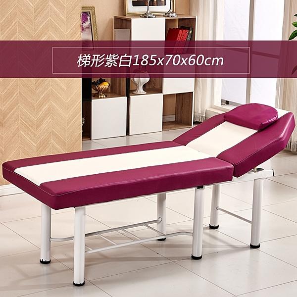 限定款美容床 摺疊185x70公分折疊美容床肩頸按摩推拿理療美體床紋繡床美容院專用jj