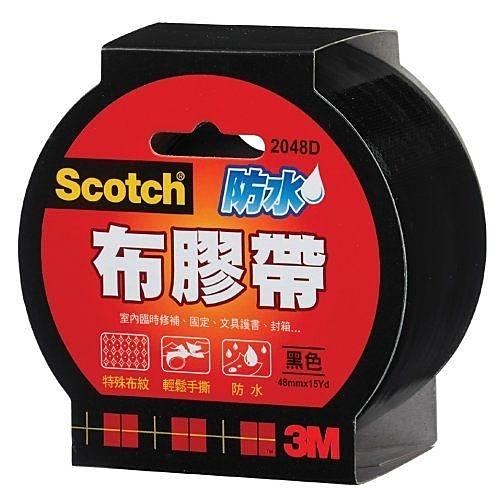 《享亮商城》2036D 黑色 36mm強力防水布膠帶 3M