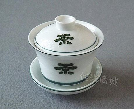 陶瓷蓋碗敬茶杯