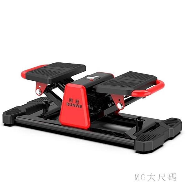 踏步機家用運動登山機多功能原地腳踏機健身器材 Gg1258『MG大尺碼』