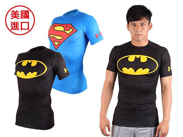 UNDER ARMOUR 美國進口 男HG短袖緊身衣(慢跑 路跑 超人 蝙蝠俠 UA