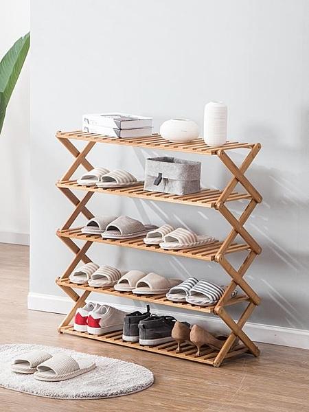 奇具鞋架子省空間簡易實木多層鞋櫃多功能防塵經濟型宿舍家用