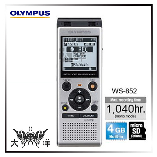 ◤大洋國際電子◢ OLYMPUS WS-852 數位錄音筆(4G)
