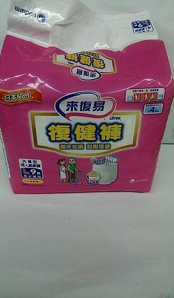 來復易 復健褲 6包/箱 ~M. L. XL