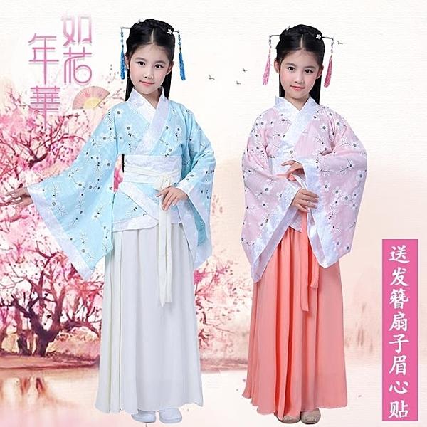 新款兒童古裝唐服漢服女童幼兒園演出服影樓拍照寫真仙女古箏貴妃