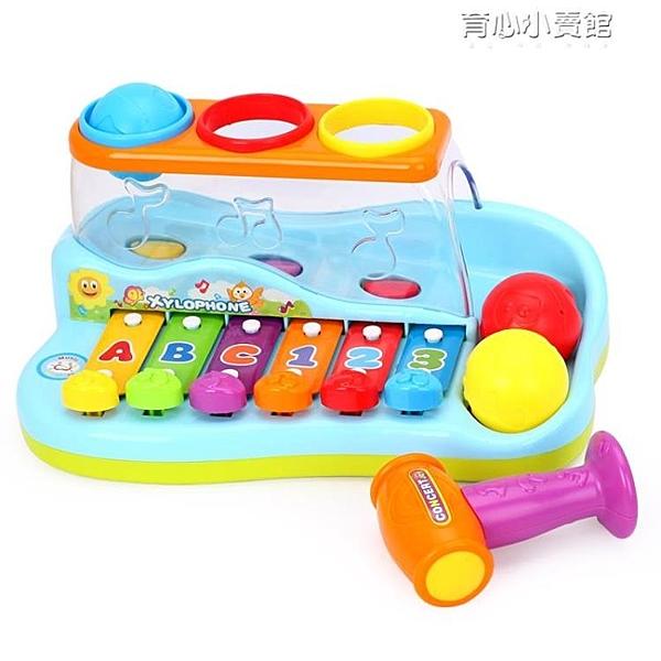 匯樂玩具856智慧八音琴寶寶手敲琴敲打琴玩具兒童八個月音樂玩具YYJ 育心館