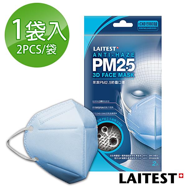外層:PP材質防潑水設計 n內層:過濾不織布/親膚柔軟層 n尺寸:對折15.5x10cm n台灣製造