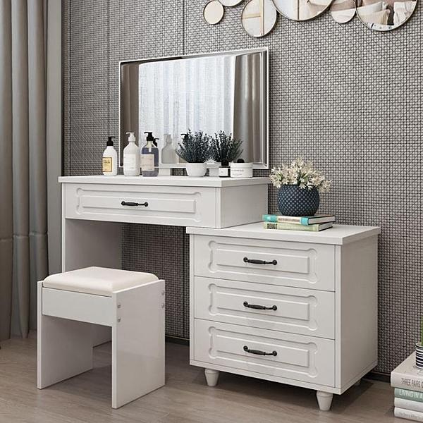 梳妝台臥室 歐式小奢華現代簡約小戶型迷你多功能ins化妝桌化妝台