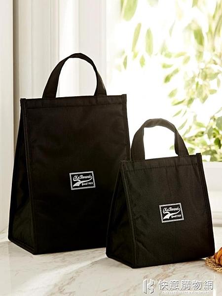飯盒袋子午餐便當包帶飯的手提包學生手拎鋁箔加厚帆布飯盒保溫袋  快意購物網
