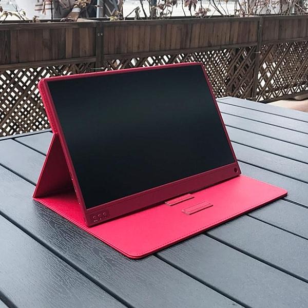 攻攝便攜式ps4k顯示器手機外接觸摸顯示屏筆記本電腦分屏超薄紅色 【全館免運】