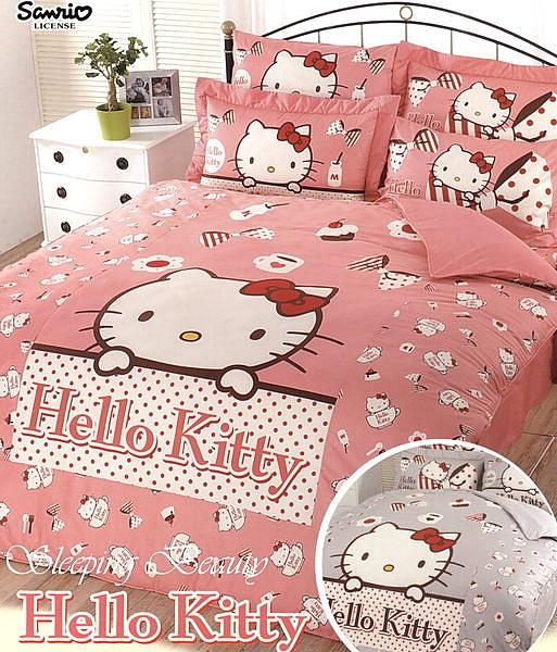 *睡美人寢具工坊*【Hello kitty.時尚茶點-粉】六件式雙人鋪棉床罩組 5*6.2--(床罩為小版圖)