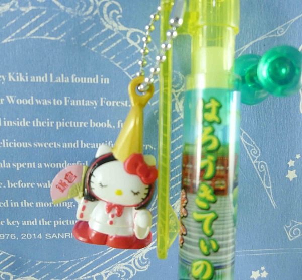 【震撼精品百貨】Hello Kitty 凱蒂貓~KITTY限定版原子筆-謙倉圖案
