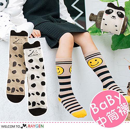 超Q卡通動物圖案兒童中筒襪 長襪