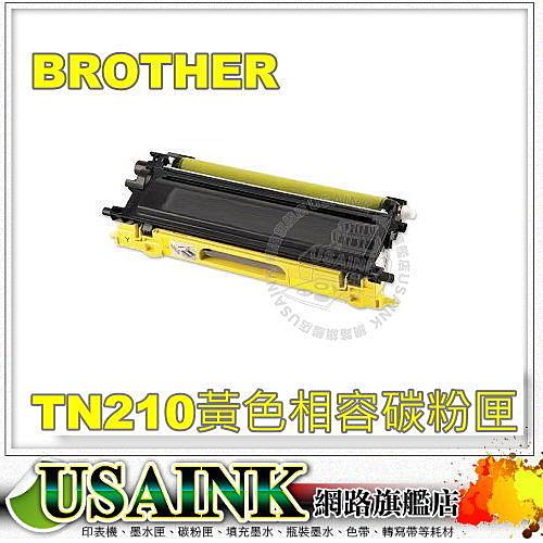 USAINK~Brother TN210/TN-210Y  黃色相容碳粉匣  適用: HL-3040CN/MFC-9120CN/MFC-9010CN