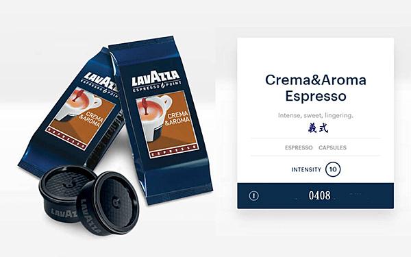 金時代書香咖啡 LAVAZZA CREMA&AROMA ESPRESSO  0408  100顆/1箱