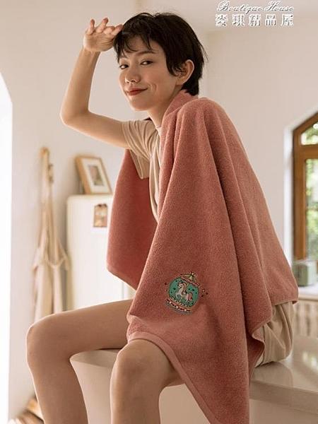 純棉浴巾刺繡男女大號情侶成人柔軟超強吸水全棉嬰兒浴巾 麥琪精品屋
