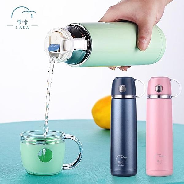 caka清新保溫杯女男兒童可愛不銹鋼水杯便攜杯子學生水壺創意潮流