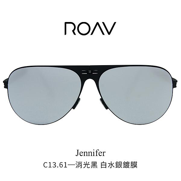 ROAV 太陽眼鏡 Jennifer (消光黑) 全新OVERSIZE系列 美國 折疊薄鋼墨鏡 水銀 久必大眼鏡