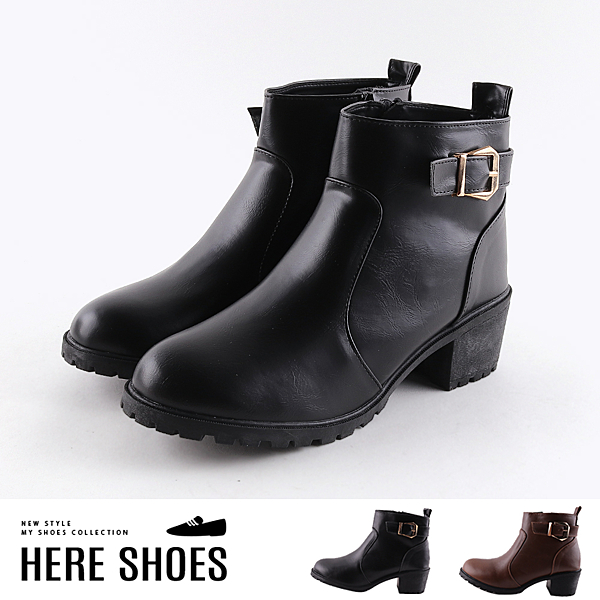 [Here Shoes]靴子-MIT台灣製 跟高5cm 皮質鞋面 扣環造型側拉鍊 筒高11cm短靴-KW1855