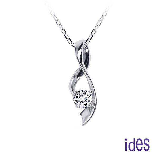 ides愛蒂思 珍愛系列精選30分E/VS1八心八箭完美車工鑽石項鍊