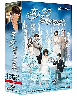 【停看聽音響唱片】【DVD】女人30 情定水舞間(1~36集)