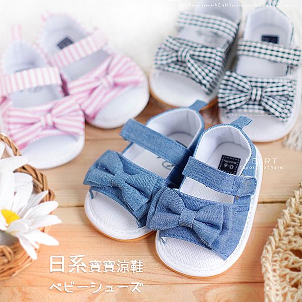 夏日蝴蝶結兒童涼鞋學步鞋 學步鞋 鞋子 嬰兒鞋 涼鞋 寶寶鞋