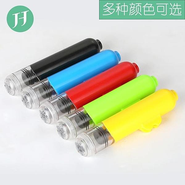 籃球足球排球打氣筒便攜式雙向迷你球類充氣筒 送球針塑料氣嘴
