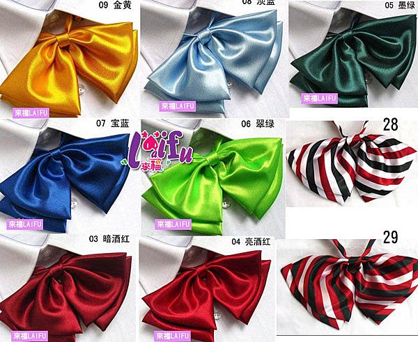 來福*k321雙片學生領結領花表演制服,售價69元